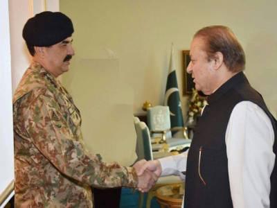 آرمی چیف جنرل راحیل شریف کی وزیر اعظم نواز شریف سے الوداعی ملاقات ، آپریشن ضرب عضب اور کراچی آپریشن جاری رکھنے کا عزم