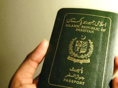 متحدہ عرب امارات نے پاکستان کیخلاف پریشان کن قدم اٹھالیا، ویزوں کا اجراءمشکل بنادیا