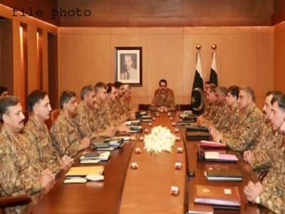 آرمی چیف کی زیر صدارت الوداعی کور کمانڈر کانفرنس ،شرکاءنے جنرل راحیل شریف کی پیشہ ورانہ مہارت کو سراہا