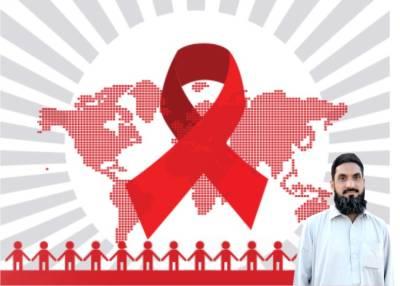 '' غیر محتاط زندگی۔۔۔ ایڈز کا سبب ''