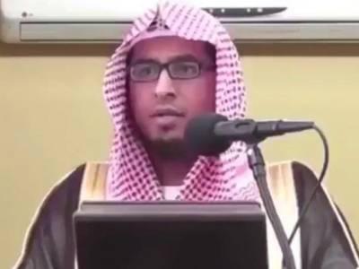 سعودی مفتی نے لڑکیوں کی ایک ایسے شعبے میں تعلیم سے متعلق فتویٰ جاری کردیا کہ ہنگامہ برپا ہوگیا