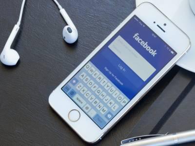 فیس بک نے آئی فون صارفین کے لئے ایسی سہولت متعارف کروادی کہ اب یہ چیز آپ کا فون مفت تلاش کرے گا