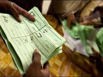 الیکشن کمیشن نے بلدیاتی انتخابات کاریکارڈ تلف کرنے کا حکم دیدیا