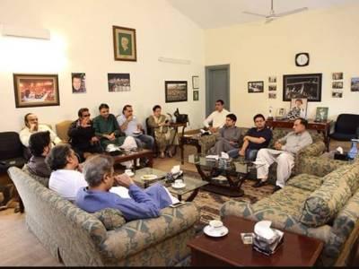 عمران خان کی زیر صدارت سٹریٹیجی کمیٹی کا اجلاس ، ٹرسٹ ڈیڈ پر تفصیلی مشاورت