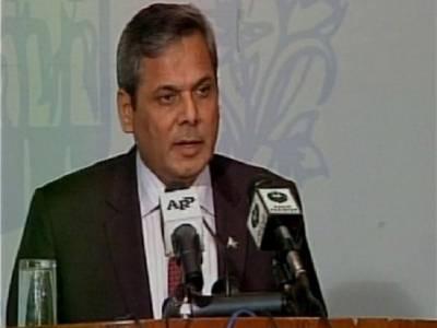 ہارٹ آف ایشیا کانفرنس میں شرکت کا مقصد افغانستان میں امن کا قیام ہے:پاکستان
