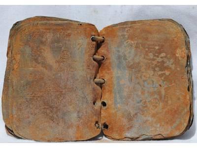 حضرت عیسیٰؑ کے زمانے کی 2ہزار سال پرانی کتاب دریافت، اس میں اُن کے بارے میں کیا تفصیلات درج ہیں؟ دیکھ کر سائنسدانوں کے منہ بھی کھلے کے کھلے رہ گئے