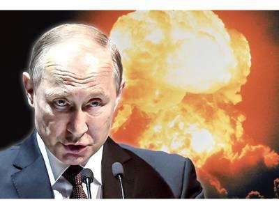 'روس کے اس جدید ترین ہتھیار کا ہمارے پاس کوئی توڑ نہیں' امریکی فوج نے ہاتھ کھڑے کردئیے، ایسی بات کہہ دی کہ امریکی خوف میں ڈوب گئے