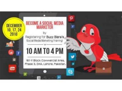 سوشل میڈیا کو مارکیٹنگ کیلئے استعمال کرنے کی اہمیت کو اجاگر کرنے کیلئے مارکیٹنگ ایجنسی بز بلیئر کا سوشل میڈیا مارکیٹنگ اینڈ ٹریننگ سیشن منعقد کرنے کااعلان
