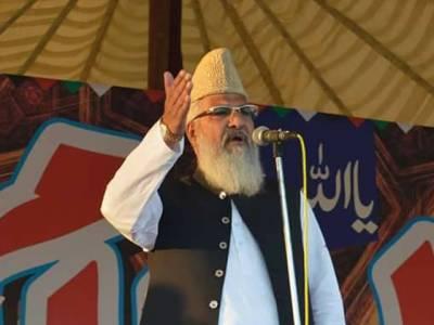 حکومت ،پیپلز پارٹی اور تحریک انصاف کو شکست دے کر اپنی سیاسی حیثیت منوا لی ،تاریخی کامیابی پر کارکن اللہ کا شکر ادا کریں :مولانا محمد احمد لدھیانوی