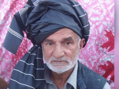 جعلی ڈگری کیس میں سزا یافتہ سابق ایم پی اے جاوید اکبر کی ضمانت منظور