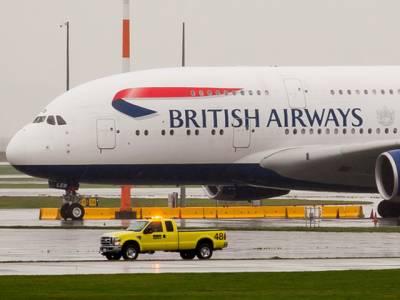 'اب ہوائی جہاز کے مسافروں کو سوار ہوتے ہی یہ گولی کھلائی جائے گی تاکہ۔۔۔' دنیا کی بڑی ائیرلائن نے ایسا کام کرنے کا فیصلہ کرلیا کہ جان کر عقل دنگ رہ جائے