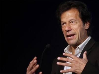 تعلیم مکمل کرنے کے 2 سال بعد حسن نواز نے اربوں روپے کا کاروبار کیسے کرلیا؟: عمران خان