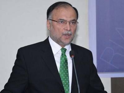 وفاقی وزیر احسن اقبال کے بیٹے احمد اقبال کی اہلیت چیلنج ،ہائی کورٹ نے نوٹس جاری کر دیا