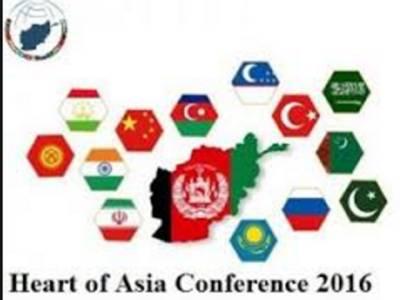 افغانستان میں امن و استحکام کیلئے ہار ٹ آف ایشیاءکانفرنس آج سے بھارت میں شروع ہو گی