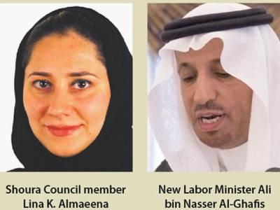 سعودی بادشاہ نے غیرملکیوں کیلئے سب سے اہم شخص کو تبدیل کردیا