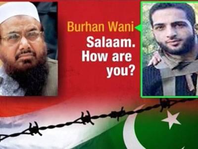 ہارٹ آف ایشیا کانفرنس سے قبل بھارت کی بھونڈی سازش ناکام ،برہان وانی شہید اور حافظ سعید کی مبینہ'' ٹیلی فونک گفتگو ''کی آڈیو جاری کر دی
