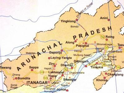 اروناچل پردیش: علیحدگی پسندوں کا حملہ، بھارتی فوجی افسر اور سپاہی ہلاک، 9 زخمی