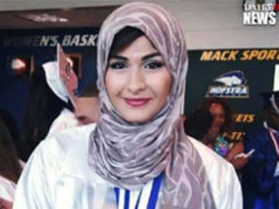 امریکہ میں نوجوان مسلمان لڑکی کے ساتھ شراب کے نشے میں دھت افراد کی بدتمیزی،تعصب کا نشانہ بنایا