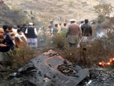طیارہ حادثہ، سعودی حکومت کا اظہار افسوس صدرممنون کو تعزیتی پیغامات ارسال