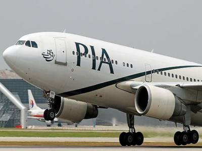 پی آئی اے کے کارنامے ختم نہ ہوئے، لاہور کا کہہ کر پرواز کو ایسی جگہ لے گئی کہ مسافر ایک دوسرے کا منہ تکنے لگے