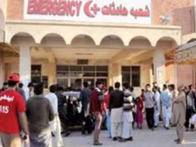 ینگ ڈاکٹر ز نے لاہور سمیت پنجاب بھر میں سرکاری ہسپتالوں کے او پی ڈیز میں کام بند کر دیا