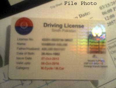 کراچی میں ٹریفک پولیس نے ڈرائیونگ لائسنس کا جدید ترین نظام متعارف کرادیا، عالمی سطح پر بھی تسلیم ہو گا