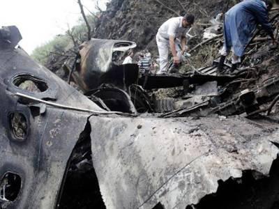 طیارہ حادثہ : فرانسیسی اور کینیڈین تحقیقاتی ٹیم نے جائے وقوعہ کا معائنہ مکمل کر لیا
