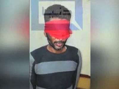 سانحہ بلدیہ فیکٹری ، یوسف گدھا گاڑی مرکزی ملزم رحمان بھولا کا ساتھی نکلا