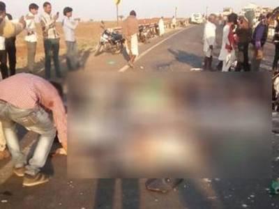 بھارتی ریاست مدھیہ پردیش میں ٹریفک حادثہ، سکول کے4بچوں سمیت12 افرادہلاک