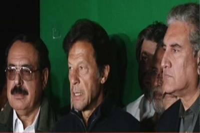 پاکستان تحریک انصاف کا پارلیمنٹ کا بائیکاٹ ختم کرنے کا اعلان ،کل تحریک التواءاور استحقاق جمع کروائیں گے :عمران خان