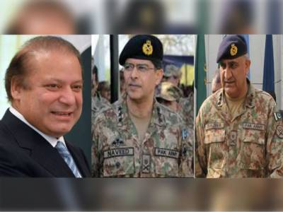 نئے آئی ایس آئی چیف کی تقرری ,نواز شریف اب بھارت اور افغانستان کے حوالے سے فوجی مداخلت کے بغیر اپنی پالیسی کو عملی جامہ پہنانے کے قابل ہو گئے:انڈین ٹی وی کی خصوصی رپورٹ