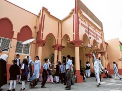 موسم سرما کی تعطیلات کا اعلان، بلوچستان کے سرد علاقوں میں تعلیمی ادارے ڈھائی ماہ بند رہیں گے