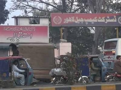 حملوں کا خطرہ ، آئی جی جیل خانہ جات نے پنجاب بھر کی جیلوں کی سیکیورٹی بڑھانے کے لئے خصوصی احکامات جاری کر دیئے