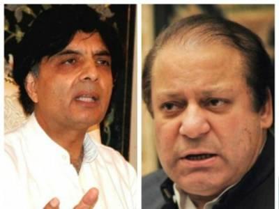 نثار نے پونے چار سال کے دوران 4بار وزیراعظم کو استعفیٰ پیش کیا