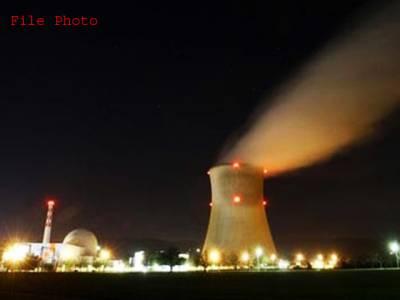 دنیا کے ممالک450 ایٹمی بجلی گھروں سے بجلی کی پیداوار حاصل کرتے ہیں:رپورٹ