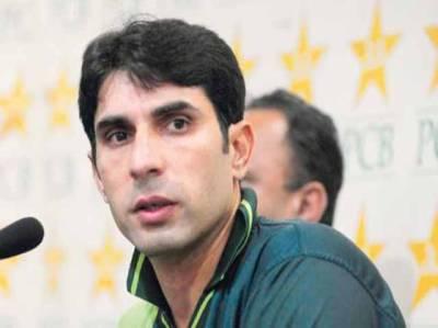 ٹیم کی پرفارمنس سے بہت خوش ہوں ،پاکستانی ٹیم کبھی بھی کسی کو حیران کر سکتی ہے :کپتان مصبا ح الحق