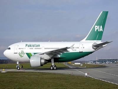 پی آئی اے کی پروازپی کے 898میں دوران پرواز خرابی ، جہاز حادثے سے بال بال بچ گیا