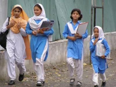 پنجاب کے سکولوں میں 25 سے 31 دسمبر تک موسم سرما کی چھٹیوں کا اعلان خیبر پی کے کے میدانی علاقوں میں 23 سے 31 دسمبر، پہاڑی علاقوں میں 28 فروری تک تعلیمی ادارے بند رہیں گے
