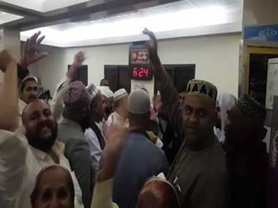 فیصل آباد ائیر پورٹ پر پی آئی اے کی پرواز دس گھنٹے تاخیر سے پہنچی،پھر مسافروں کو ایسی خبر سنا دی کہ سب غصے سے آگ بگولہ ہو گئے