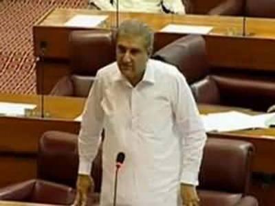 وزیراعظم کی ساکھ کا سوال ہے،پارلیمنٹ میں آکربتائیں ایوان میں دیابیان یاقطری شہزادے والاموقف درست ہے: شاہ محمود قریشی