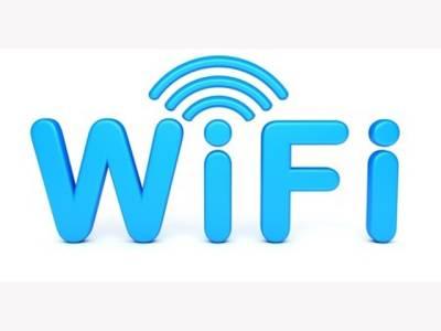 عدالتوں میں وائی فائی کے ذریعے انٹرنٹ کی سہولت فراہم کرنے کافیصلہ