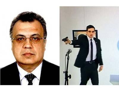 ترکی میں روسی سفیر قاتلانہ حملے میں ہلاک ،پولیس کی جوابی کارروائی میں حملہ آور بھی مارا گیا