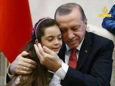 پوری دنیا کو شام میں ہونے والے مظالم سے آگاہ کرنے والی 7سالہ ''ننھی صحافی '' حلب سے بحفاظت نکلنے میں کامیاب ،ترک صدر کا اپنے محل میں پرتپاک استقبال