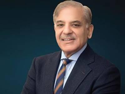 قومی معیشت مضبوط اور پاکستان کو مسائل اور چیلنجز سے نکالنے کے لئے صنعتکاروں اور تاجر برادری کا کلیدی کردار ہے:میاں شہباز شریف