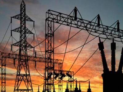 گدوتھرمل پاورہاوس ٹرپ کرگیا،مختلف شہروں کی بجلی معطل
