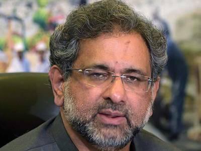 وزیرپٹرولیم شاہد خاقان عباسی نے گمبٹ میں نئے گیس پلانٹ کا افتتاح کردیا
