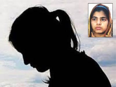 ٹیچر کی معذور طالبہ سے مبینہ طورپر جنسی درندگی، بچی ہسپتال منتقل ، پولیس کارروائی سے گریزاں