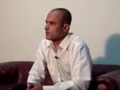 بھارت کا پاکستان سے کلبھوشن یادیو تک قونصلر رسائی دینے کا پھر مطالبہ