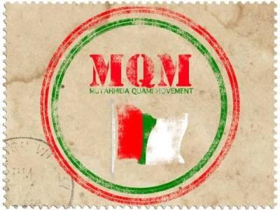 ایم کیو ایم کے ایم پی اے ساجد احمد کا بھائی فوت ہوگیا، خبر سن کر ماں بھی چل بسی