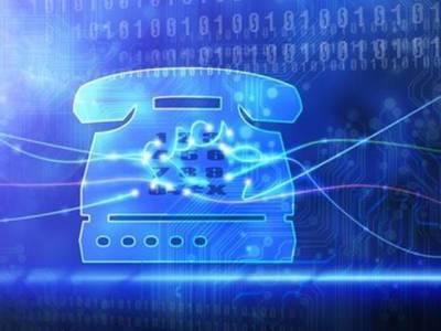 بھارتی خفیہ ایجنسیوں کی پاکستانی موبائل فون ہیک کرنے کی کوشش، ٹیلی کام سکیورٹی بورڈ نے الرٹ جاری کر دیا